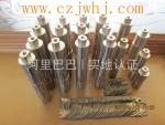 金威电弧螺柱焊机枪头,夹头和压片,栓钉焊枪夹具