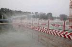 噴淋降塵-噴淋工地專業降塵設備