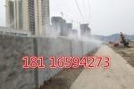 工地圍擋降塵設備-價值工地噴淋