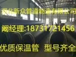 揚中市鋼套鋼蒸汽保溫鋼管玻璃棉的厚度設計