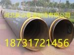 河北钢套钢蒸汽保温钢管节约能源明显