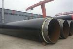 福建省大型聚氨酯直埋保溫鋼管報價新消息