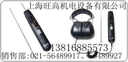 SKF电子听诊器TMST3、SKF TMST3轴承听诊器报价