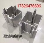 厂家直销不锈钢台阶销 幕墙弹簧销钉 限位定位销不锈钢圆柱销
