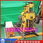 厂家直销HW160全液压水井钻机 家用小型打井机