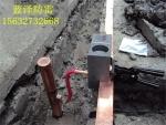 沧州热熔模具 放热焊接模具