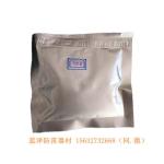焊粉上新 低價放熱焊接焊粉