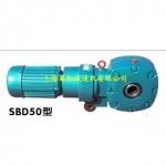 SBD85申克称专用减速机