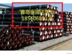 供应青岛DN150球墨铸铁管
