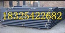 青岛W型铸铁管
