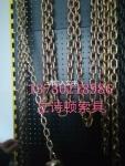 起重链条|索具链条|G80级链条厂家