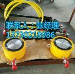 短型液壓千斤頂|電動千斤頂長型|RSC-10T|20T|50