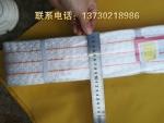 抗酸洗吊裝帶-1噸寬35mm吊裝帶-4層吊帶的價格