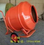 �b修zhuan用混凝土��拌�C-砂石料��拌-200L方便快捷