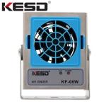 KESD懸掛式高頻除靜電離子風機KF-06W