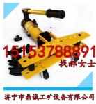 辽宁省优质手动液压弯管机低价处理 现货充足