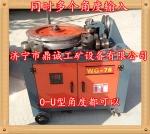 38 51 76 100型號數控直角彎管機 液壓彎管機