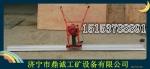 高配置混凝土手扶振动尺哪家强15153788891