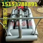 安徽省汽油挖藕机,喷流式挖藕机6孔挖藕机