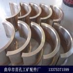 冶金设备专用铜瓦,铜套,铜滑板