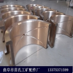 滑动轴承座铜瓦铸造加工销售