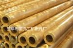 批量供应黄铜铜管