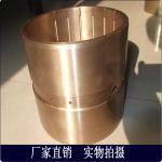 供应风电机组齿轮箱铜套,锡青铜铜套