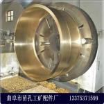 铜套厂家供应铝青铜铜套