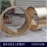 铜套厂家专业定制大型铜套
