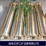 厂家直销罐笼提升铜套、绳套、罐耳