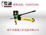 山东长期厂价供应分体式钢丝绳切断器价格