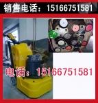品质靠谱!固化剂环氧地坪打磨机 地坪环氧打磨机