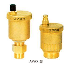 成都排气阀厂家直销 四川ARVX微量排气阀报价