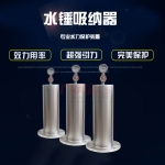 四川沪宇不锈钢活塞式水锤消除器DN100水锤吸纳器DN150