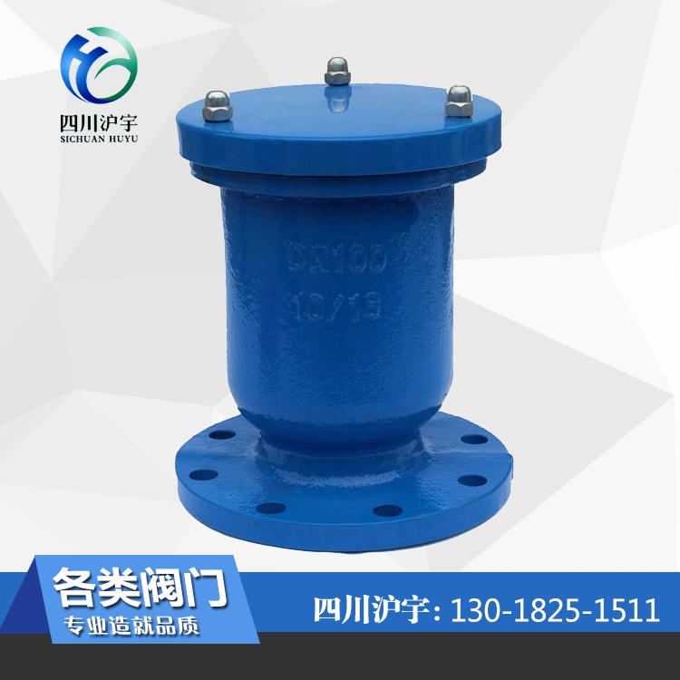 四川manbetx官方网站登录复合式排气阀新型型号SCAR-10 DN100价格