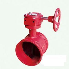 西南成都沟槽涡轮蝶阀定做厂家 价格实惠 品质保证