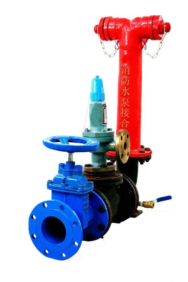 消防水泵接合器/配闸阀/老式