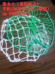 耐潮湿60#白色丙纶防坠网/绿色聚乙烯防坠网专业生产厂家