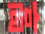 易佰供應高壓鐵塔警示牌 大字警示牌 1.5米大字牌廠家