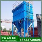 工业专用除尘设备单机除尘器脉冲除尘器布袋除尘器DMC袋式除尘