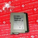 IPC-620闪耀上线