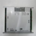 DSIM2918最佳价格出售