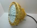 GF9035-60W GF9035防爆LED泛光灯 厂家