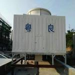 厂家直销玻璃钢方形冷却塔-粤良专业服务