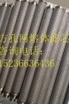 湖北省 环宇不锈钢纤维烧结毡 化纤烧结毡网