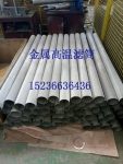 排放标准10--30mg金属纤维烧结毡滤袋