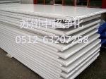 净化彩钢板 彩钢夹芯板 50厚度 彩钢板生产厂家