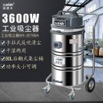 物業保潔公司日常清理地面灰塵沙子用吸塵器WX-3078BA