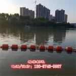 拦污浮筒厂家直销 直径40*100cm船用浮体