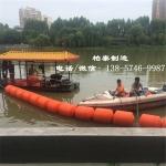 500*680mm橙色拦污塑料浮筒 河道水库拦渣浮体